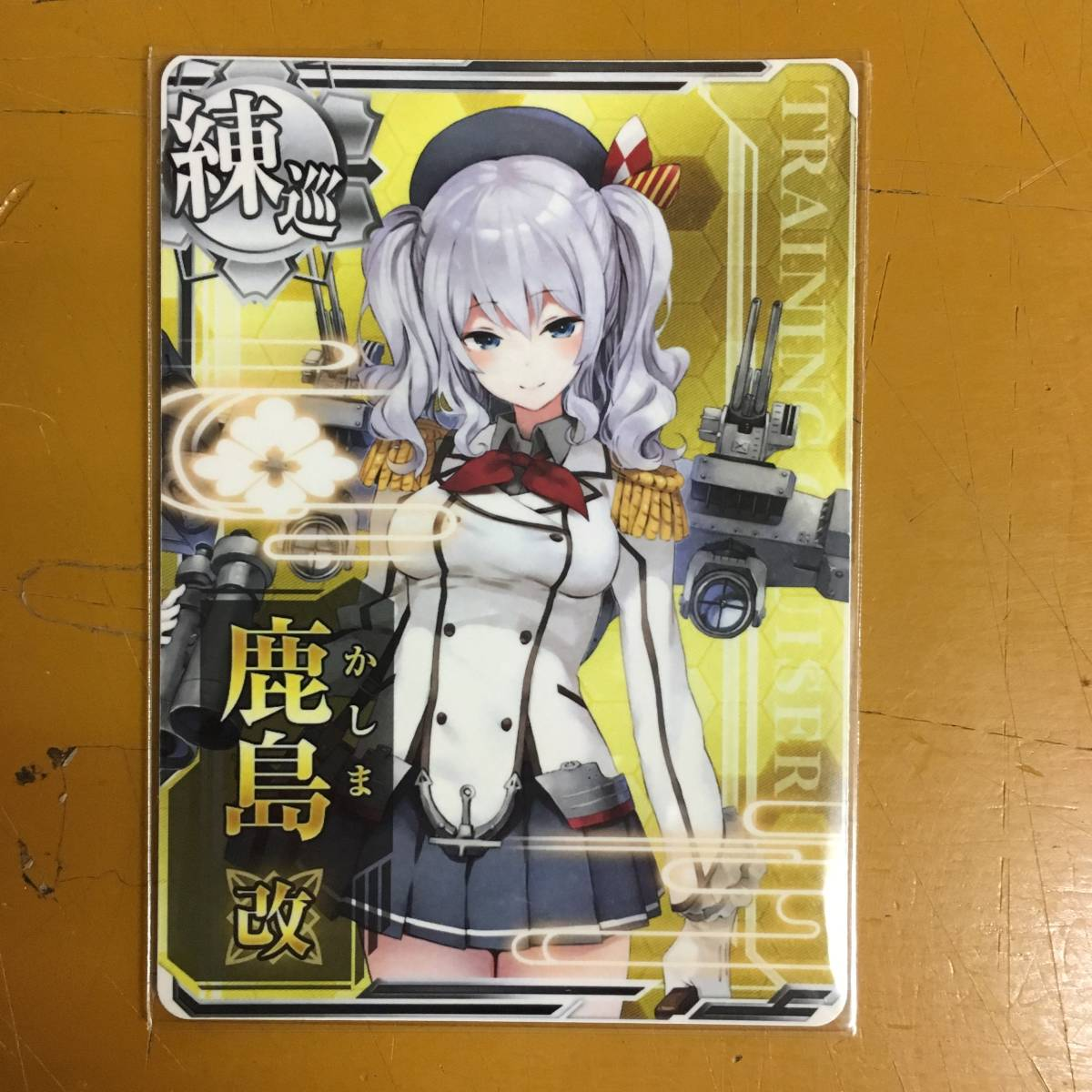 ◆27 艦これACG 鹿島 改 ノーマル