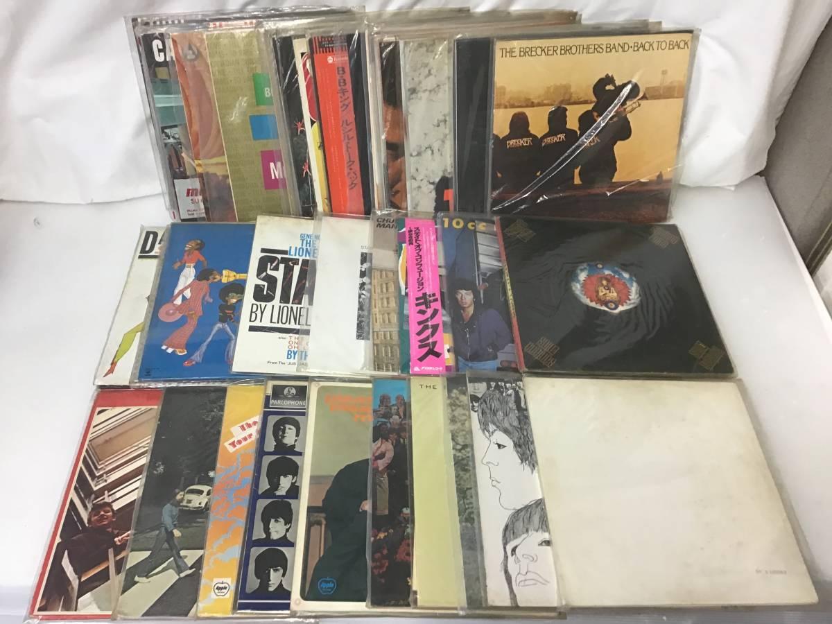 洋楽 LP / レコード 52枚セット / ビートルズ ロック ジャズ 他 ジャンル 色々 まとめて ジャンク