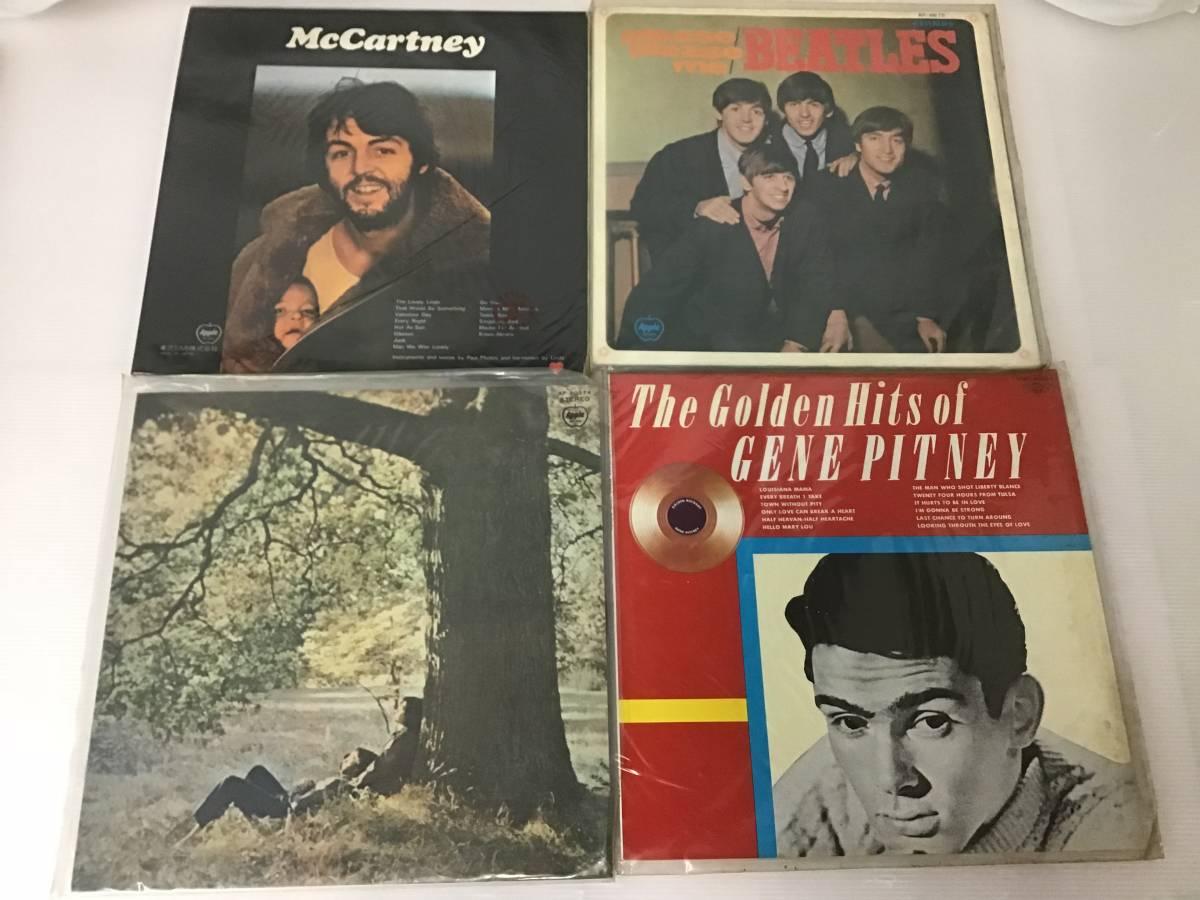洋楽 LP / レコード 52枚セット / ビートルズ ロック ジャズ 他 ジャンル 色々 まとめて ジャンク_画像4