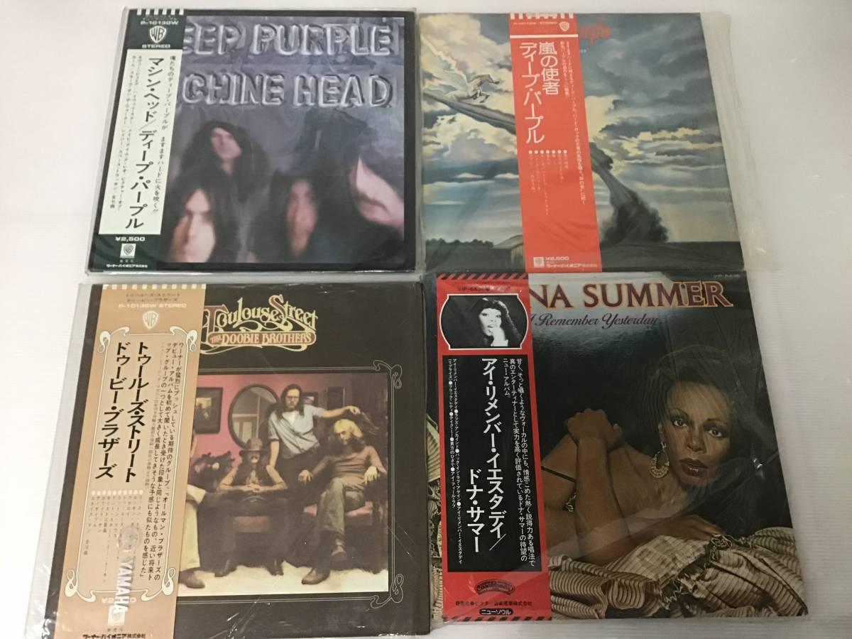 洋楽 LP / レコード 52枚セット / ビートルズ ロック ジャズ 他 ジャンル 色々 まとめて ジャンク_画像10