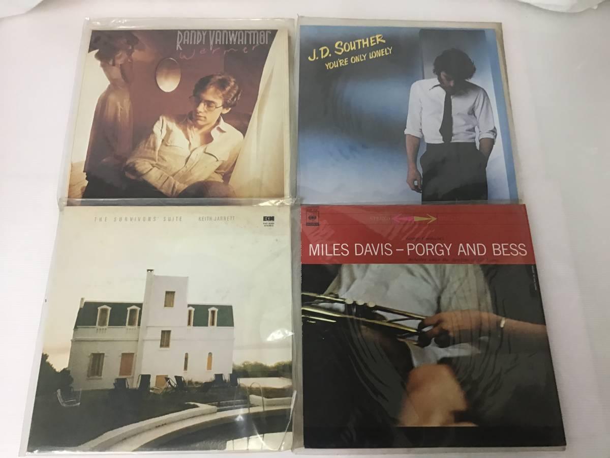 洋楽 LP / レコード 52枚セット / ビートルズ ロック ジャズ 他 ジャンル 色々 まとめて ジャンク_画像9