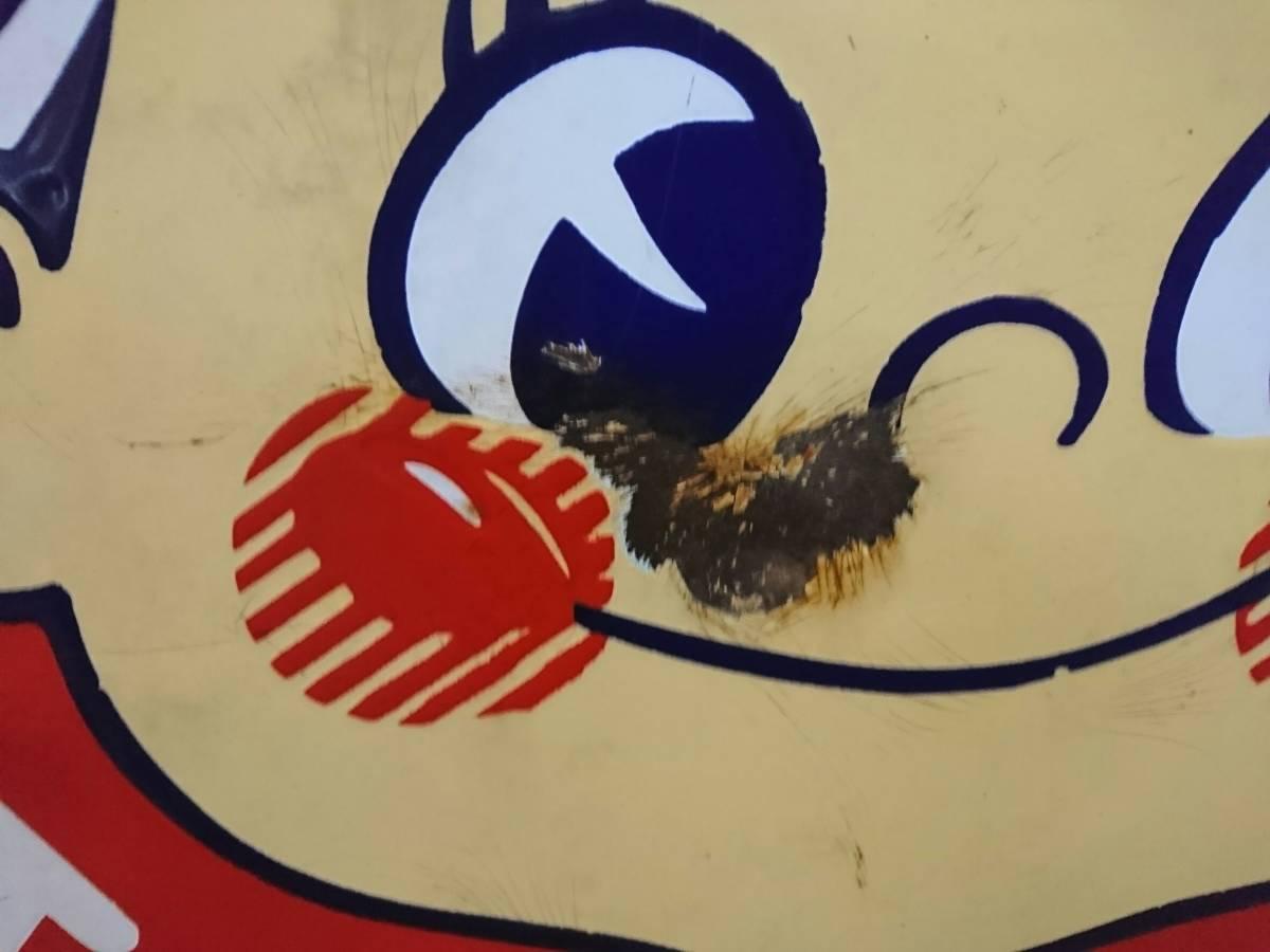 不二家のミルキー ペコちゃん ホーロー看板 両面タイプ 丸型 昭和レトロ 吊り下げ看板_画像3