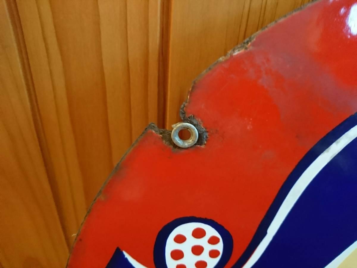不二家のミルキー ペコちゃん ホーロー看板 両面タイプ 丸型 昭和レトロ 吊り下げ看板_画像4