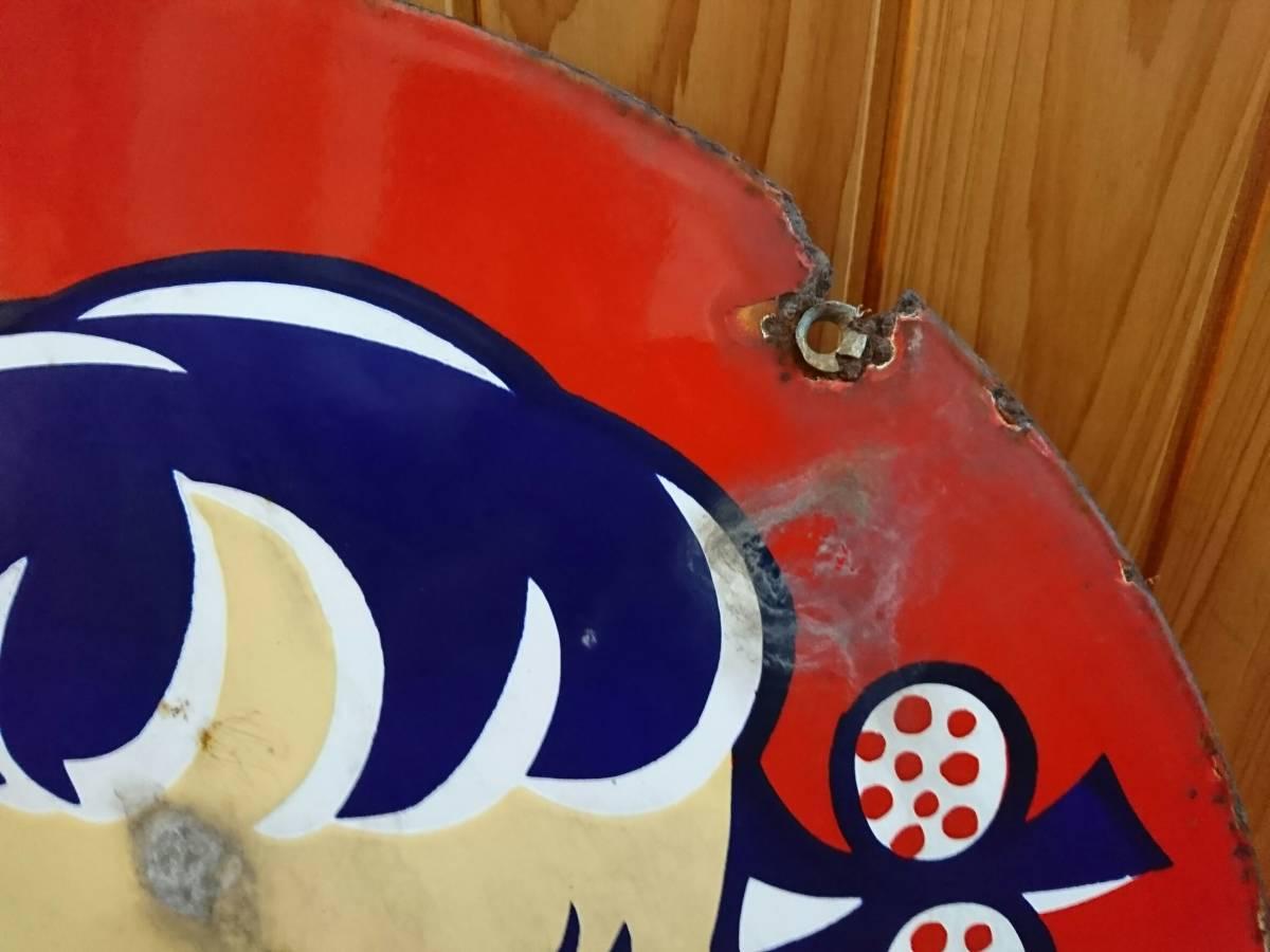 不二家のミルキー ペコちゃん ホーロー看板 両面タイプ 丸型 昭和レトロ 吊り下げ看板_画像5