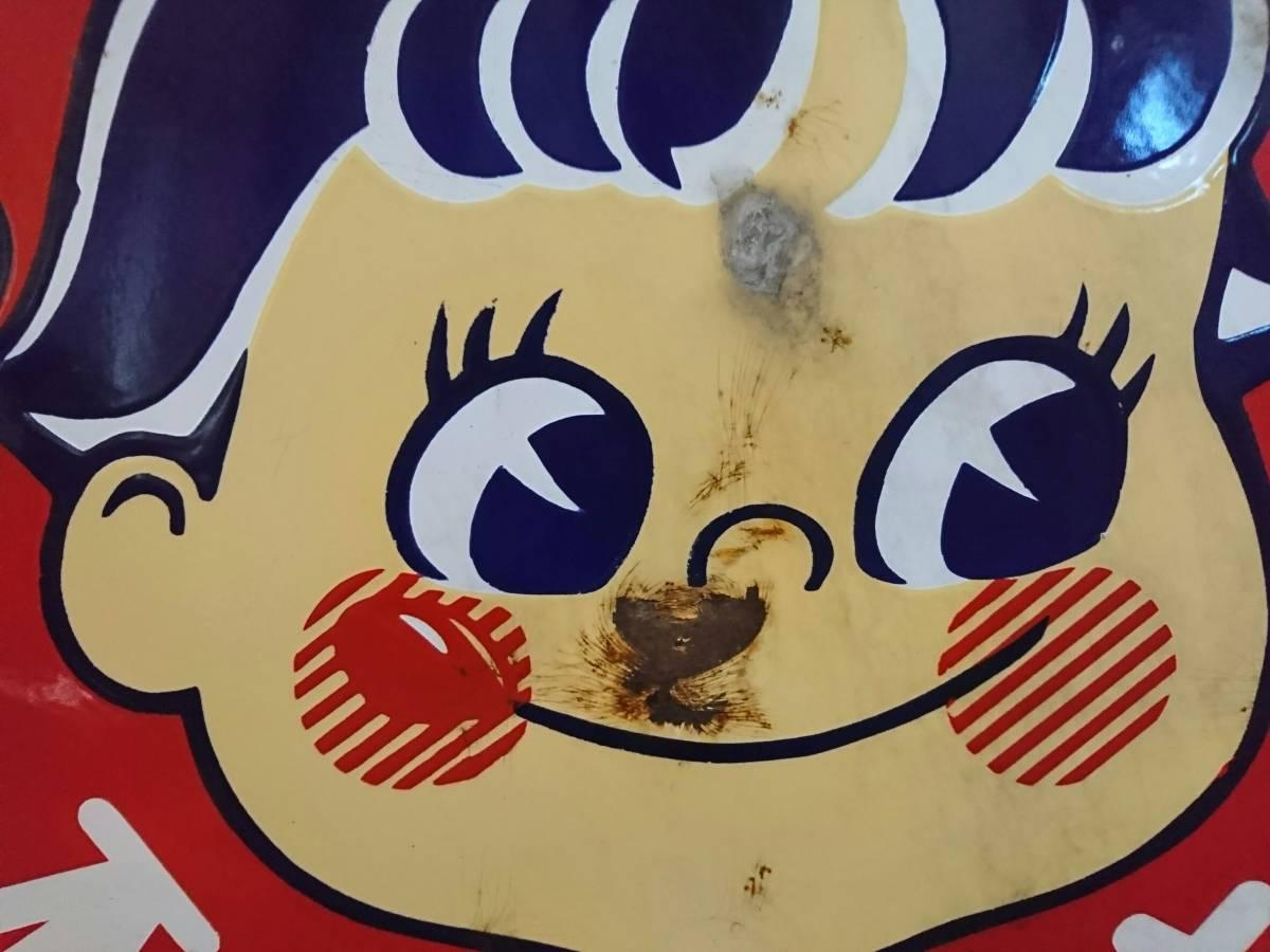 不二家のミルキー ペコちゃん ホーロー看板 両面タイプ 丸型 昭和レトロ 吊り下げ看板_画像6