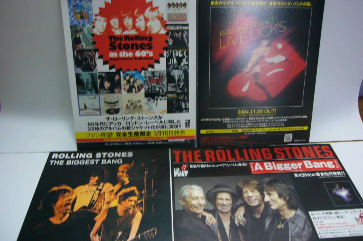 ローリング・ストーンズ The Rolling Stones グッズセット・CD/DVD関連・ステッカー・バッジなど多数◆袋に詰めて!◆未使用品含む◆特価_画像7