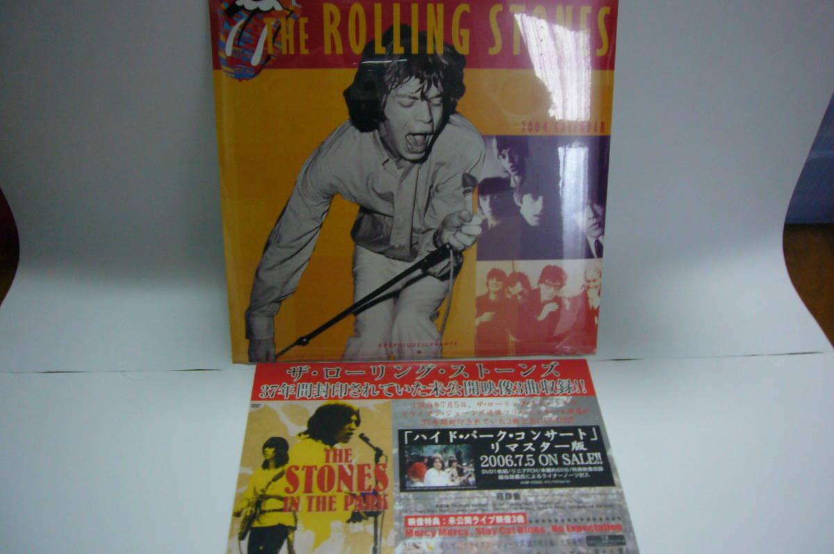 ローリング・ストーンズ The Rolling Stones グッズセット・CD/DVD関連・ステッカー・バッジなど多数◆袋に詰めて!◆未使用品含む◆特価_画像8