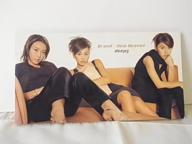 deeps シングルCD Brand-new Heaven 8センチCD SCD 可愛いだけじゃダメかしら?主題歌 廃盤