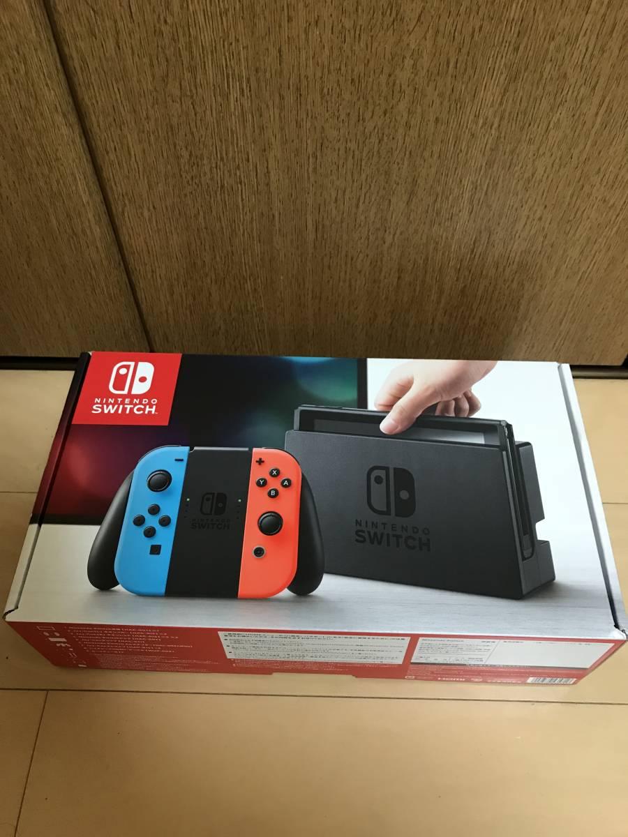 1円スタート 最落なし 新品 未使用 任天堂 Nintendo Switch ニンテンドー スイッチ ネオンカラー 本体 2018 年6月購入