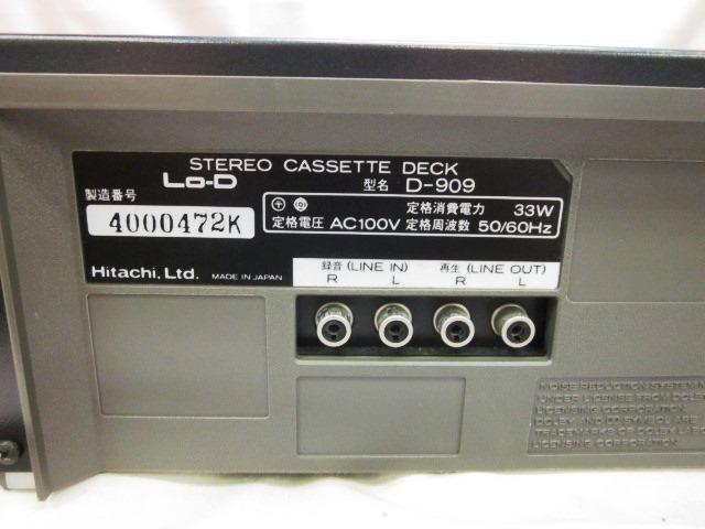 Lo-D D-909 カセットデッキ 美品 ジャンク_画像6