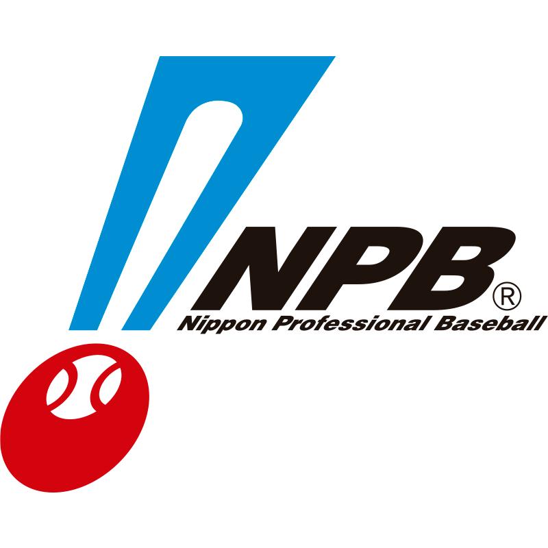一般社団法人 日本野球機構
