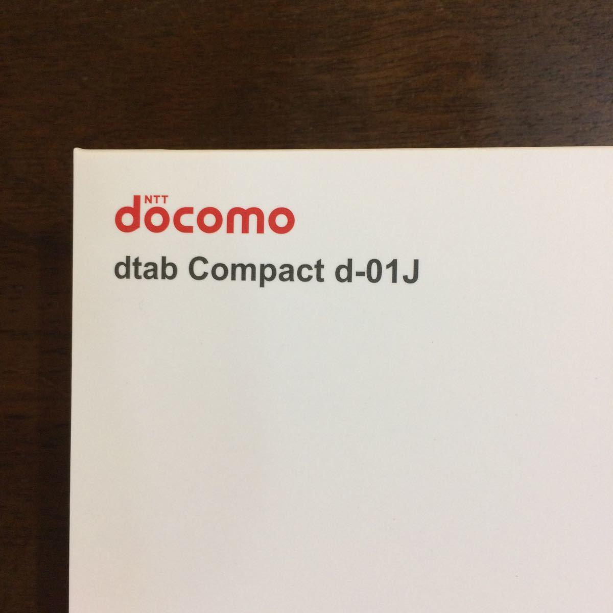 ★docomo ドコモ タブレット dtab compact d-01J シルバー★新品 未使用_画像3