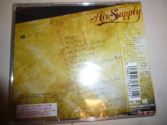 125/CD/ユアーズ・トゥルーリー エア・サプライ_画像2
