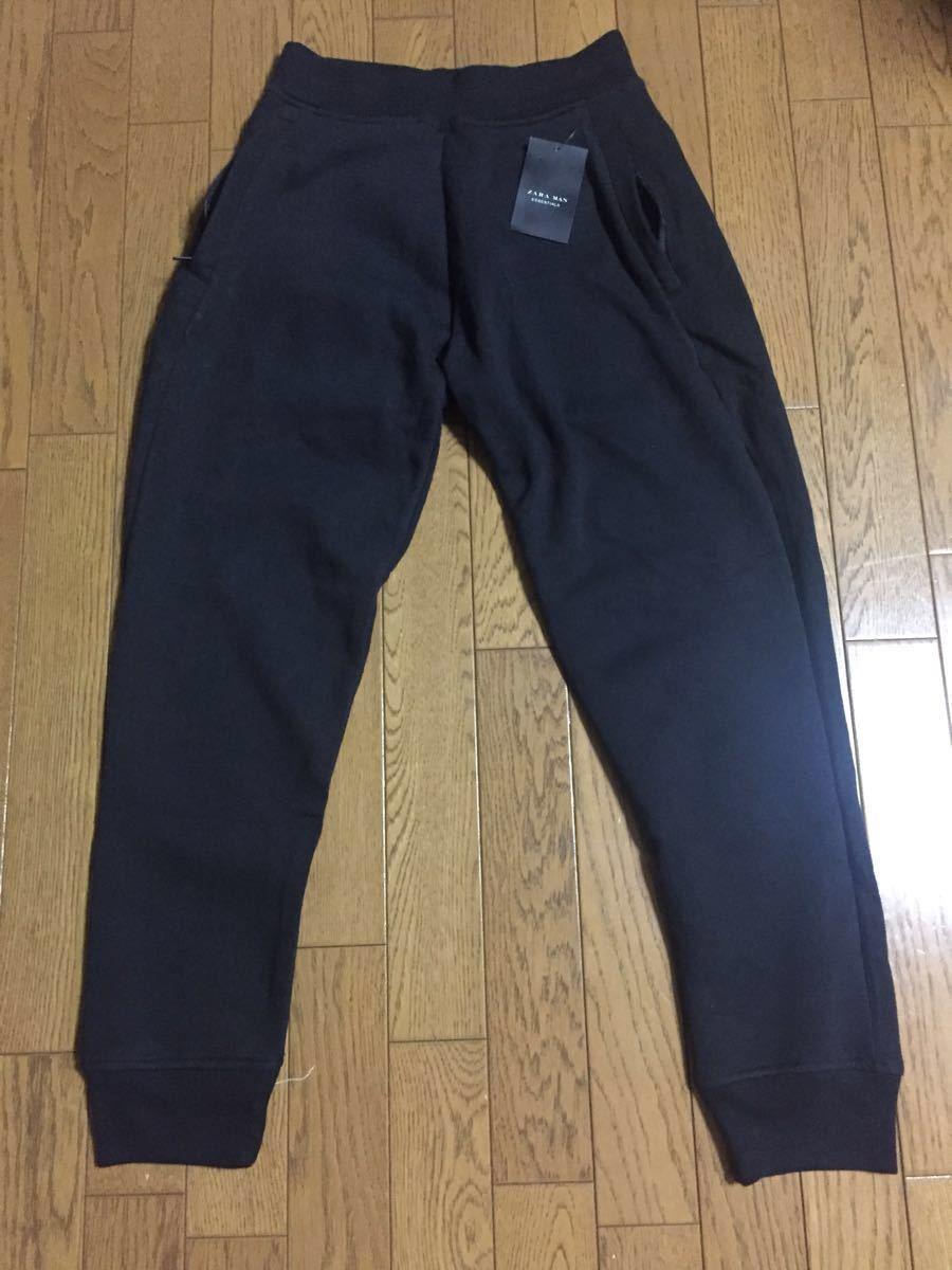 Pants Man Size Sweat Attaching Tag Unused Xl Black Real Zara 6Ra4wnqAx
