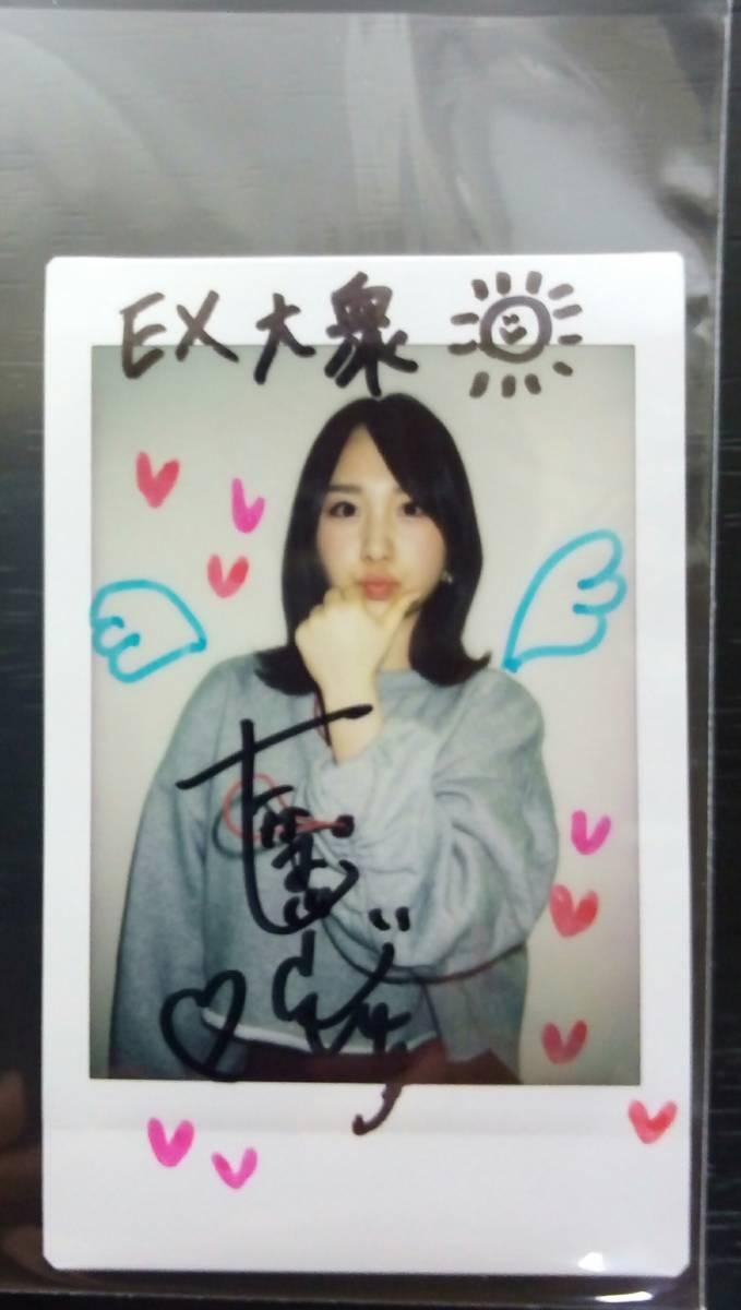 EX大衆 抽プレ サイン入りチェキ AKB48 高橋朱里 最新 本物 激レア サンデーくじ対象