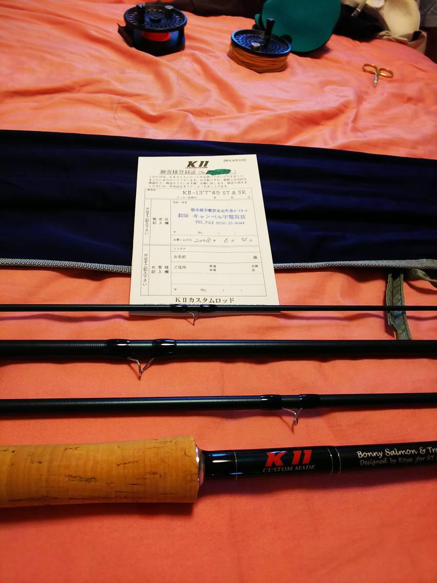 KⅡ Bonny Salmon & trout 13.7#9bo knee Thermo n& trout spec i rod