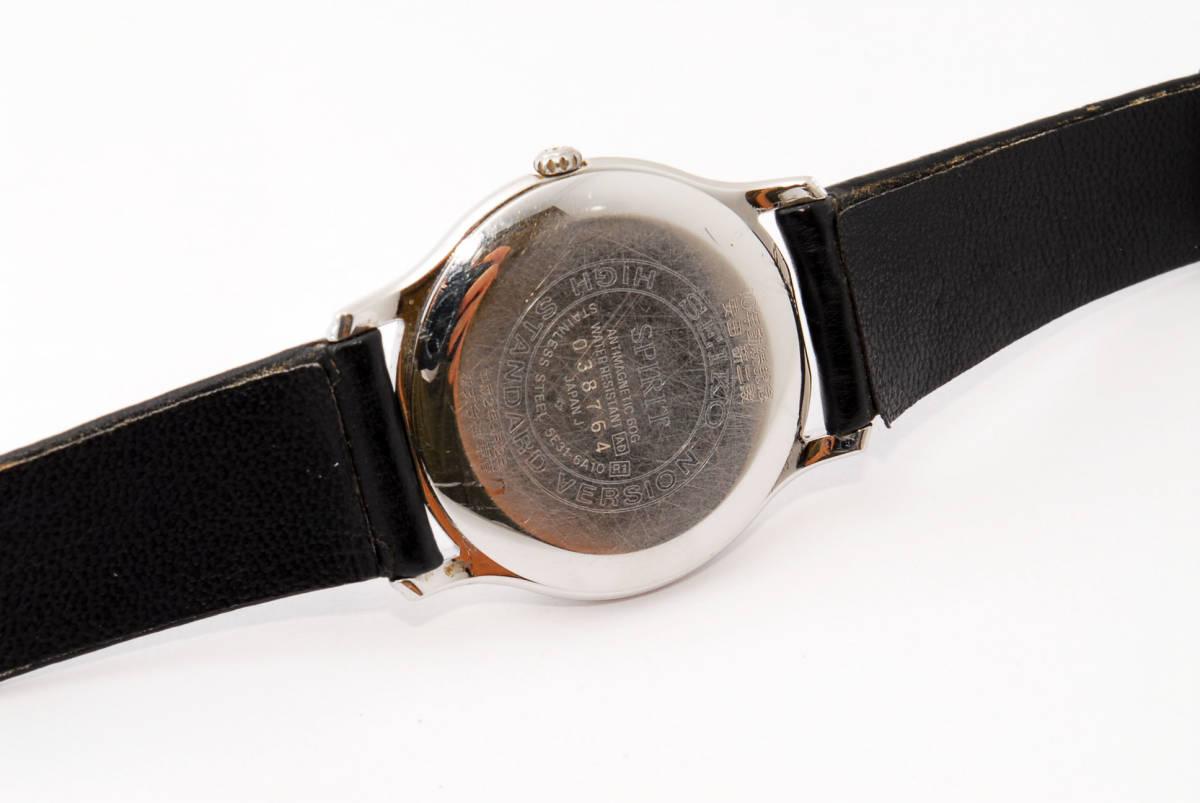 wrist watch batteries