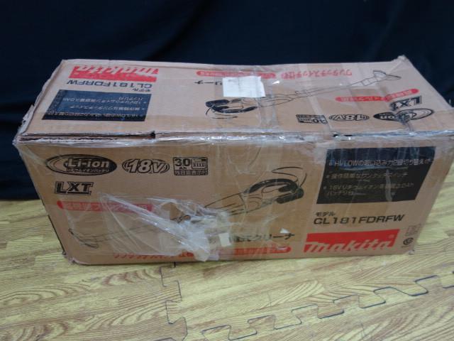 マキタ 充電式クリーナ 18V (バッテリー・充電器付) CL181FDRFW_画像10