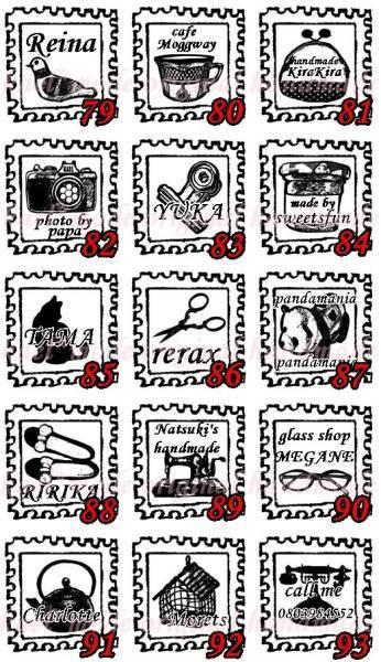 絵柄選べます☆ オーダー お名前スタンプ アンティーク風 切手 はんこ ショップ印やブランドネームに☆ プレゼントに☆ ミシン 猫 カメラ_デザインと文字入れサンプルです。