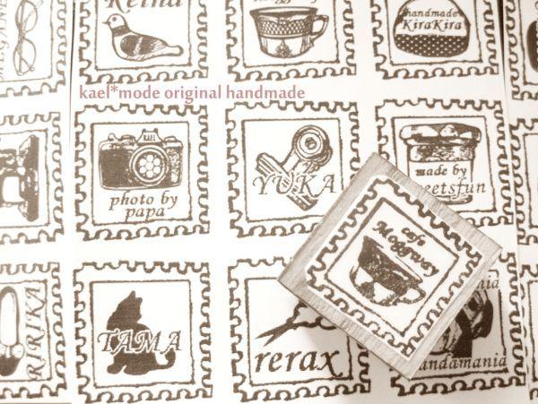 絵柄選べます☆ オーダー お名前スタンプ アンティーク風 切手 はんこ ショップ印やブランドネームに☆ プレゼントに☆ ミシン 猫 カメラ_ペタペタ押して活用方は無限大。