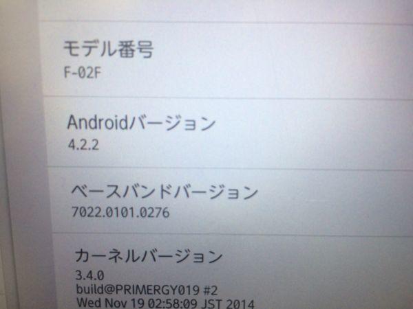 docomo/ドコモ Fujitsu ARROWS Tab F-02F ホワイト 〇判定 稼動品_画像5