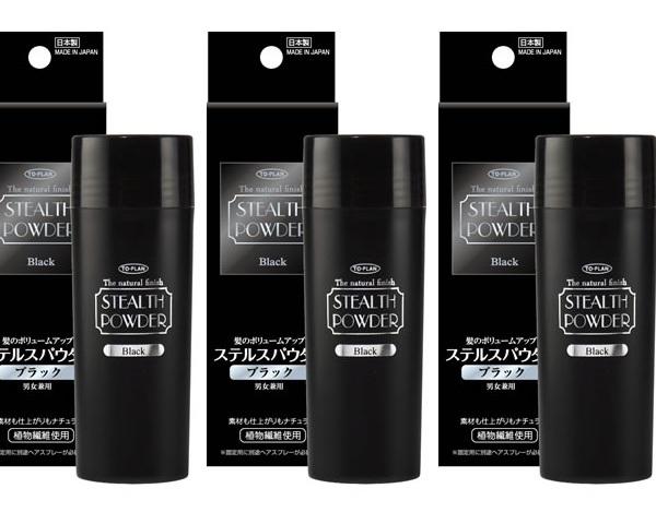 【送料込】髪のボリュームアップ ステルスパウダー お得セット(25g×3個) ブラック