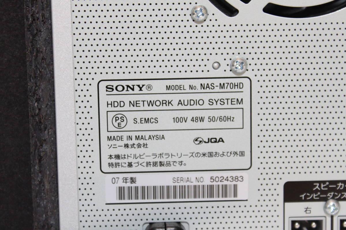 ジャンク■SONY NETJUKE HDD/CD/MD/メモリースティック対応ハードディスクコンポ HDD80GB NAS-M70HD_画像5