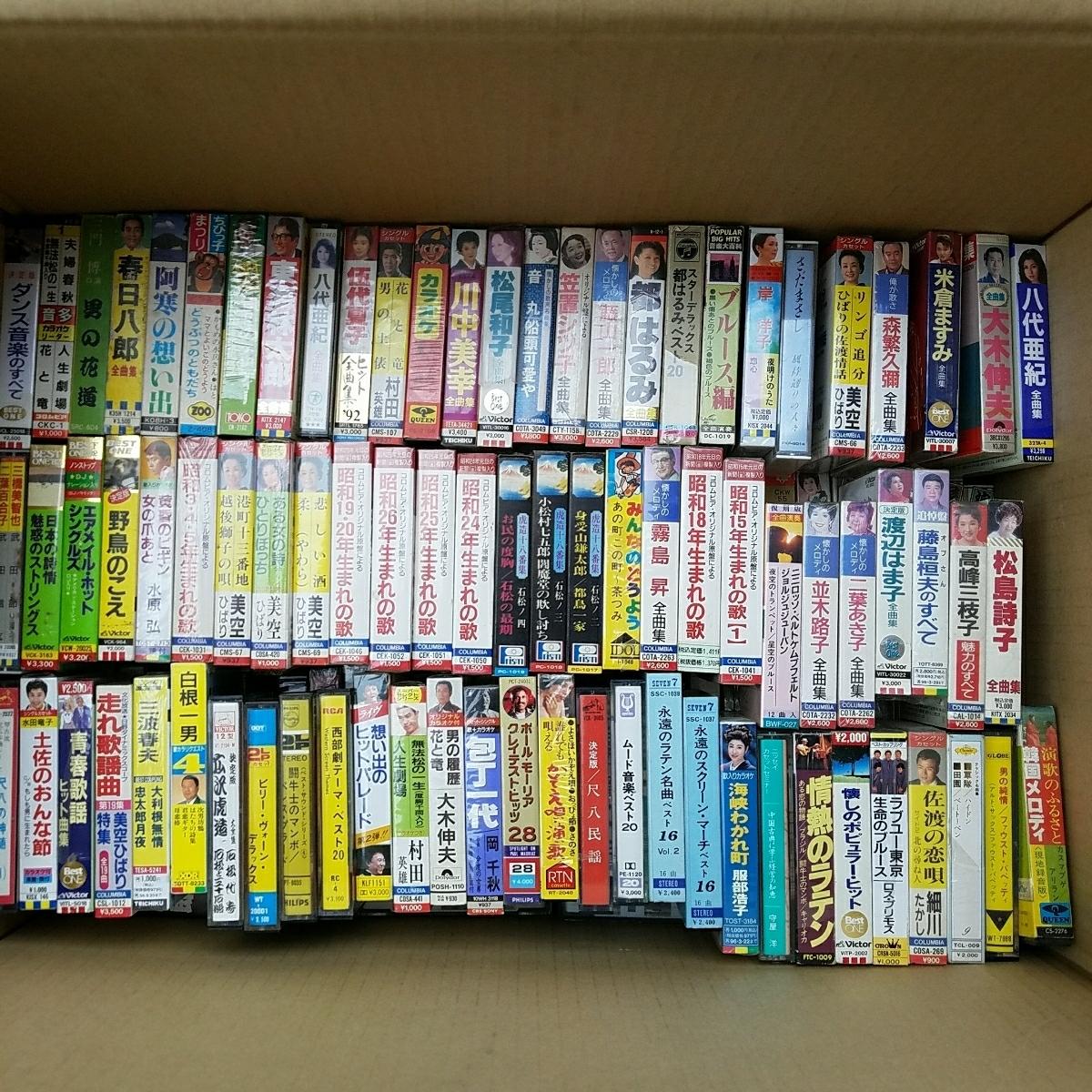 【大量】 240本 お買い得 カセットテープ まとめて まとめ まとめ売り 主に 演歌 美空ひばり _画像2