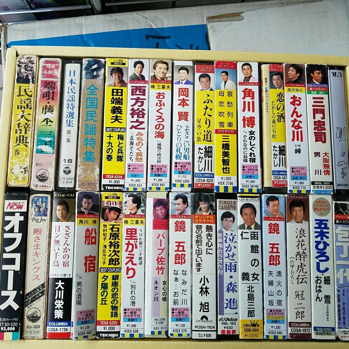 【大量】 240本 お買い得 カセットテープ まとめて まとめ まとめ売り 主に 演歌 美空ひばり _画像4