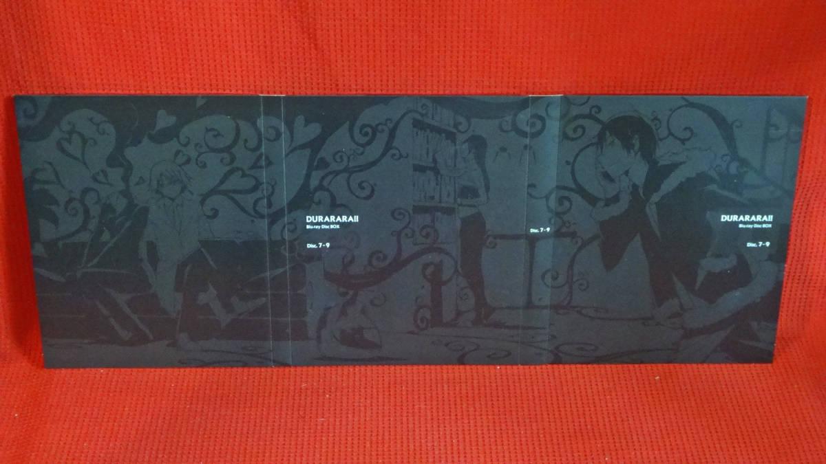デュラララ!! Blu-ray BOX/ブルーレイボックス【豊永利行/宮野真守/園原杏里/花澤香菜/神谷浩史/小野大輔/福山潤/沢城みゆき/中村悠一】_画像7