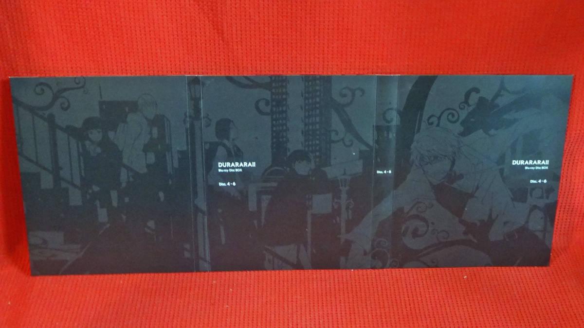 デュラララ!! Blu-ray BOX/ブルーレイボックス【豊永利行/宮野真守/園原杏里/花澤香菜/神谷浩史/小野大輔/福山潤/沢城みゆき/中村悠一】_画像5