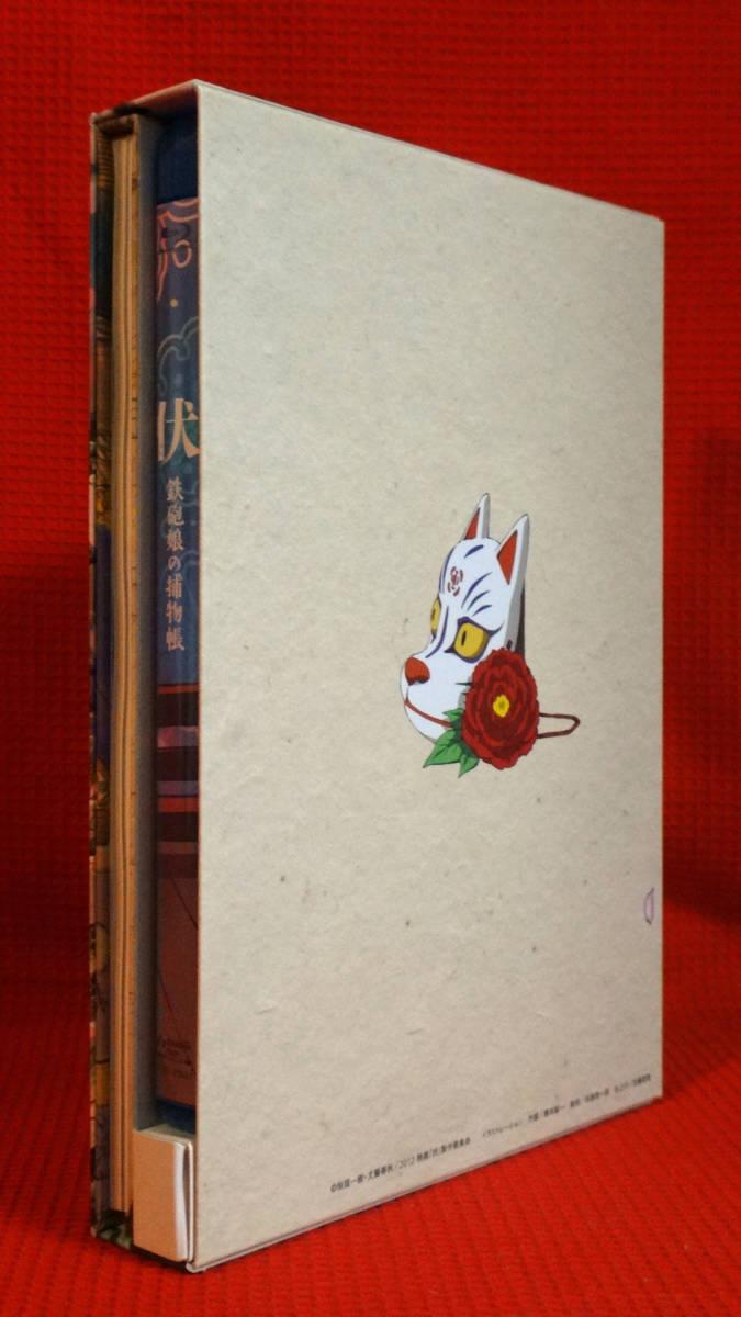 Blu-ray/ブルーレイ 伏 鉄砲娘の捕物帳【桜庭一樹×南総里見八犬伝・寿美菜子/宮野真守/宮本佳那子/小西克幸/坂本真綾】_画像6