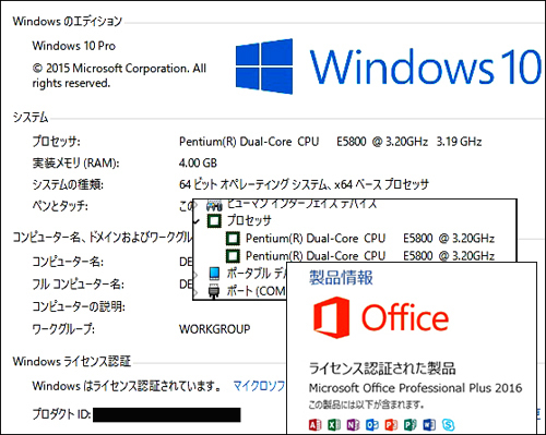 快速_最新_Win10Pro_64★3.20GHz/4G/500GB/DVDマルチ/2画面/HDMI/DVI/VGA/Office2016 他/Vostro230s_画像7