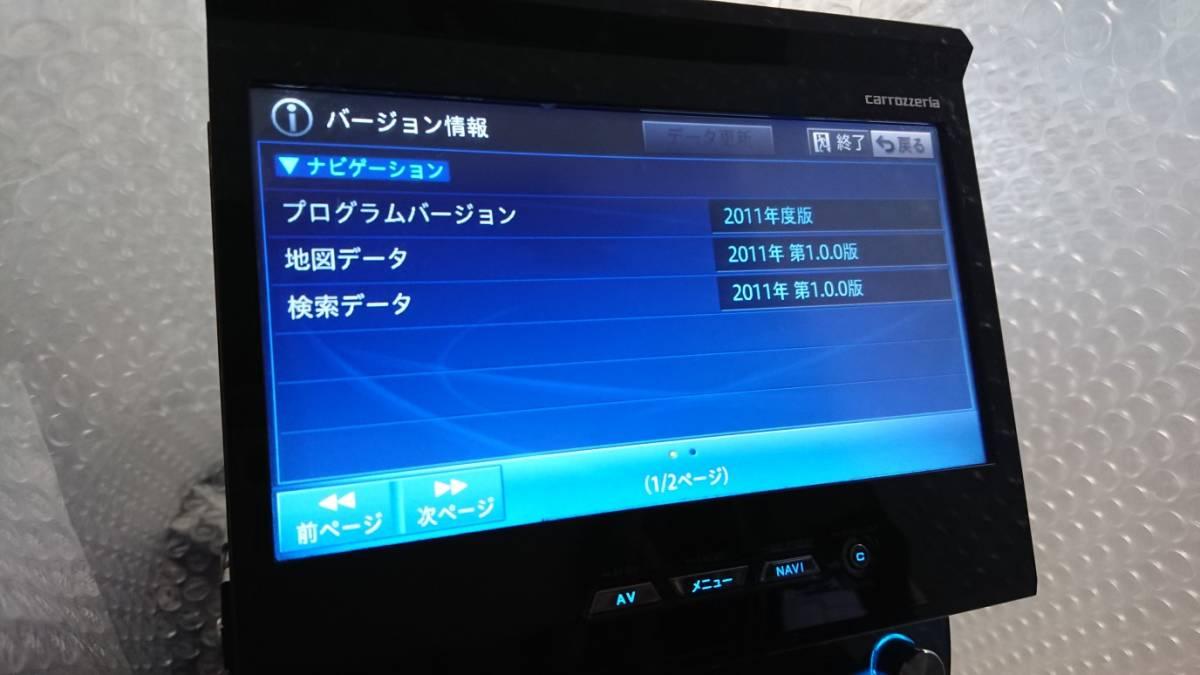 Pioneer carrozzeria AVIC-VH09CS サイバーナビ 中古_画像5