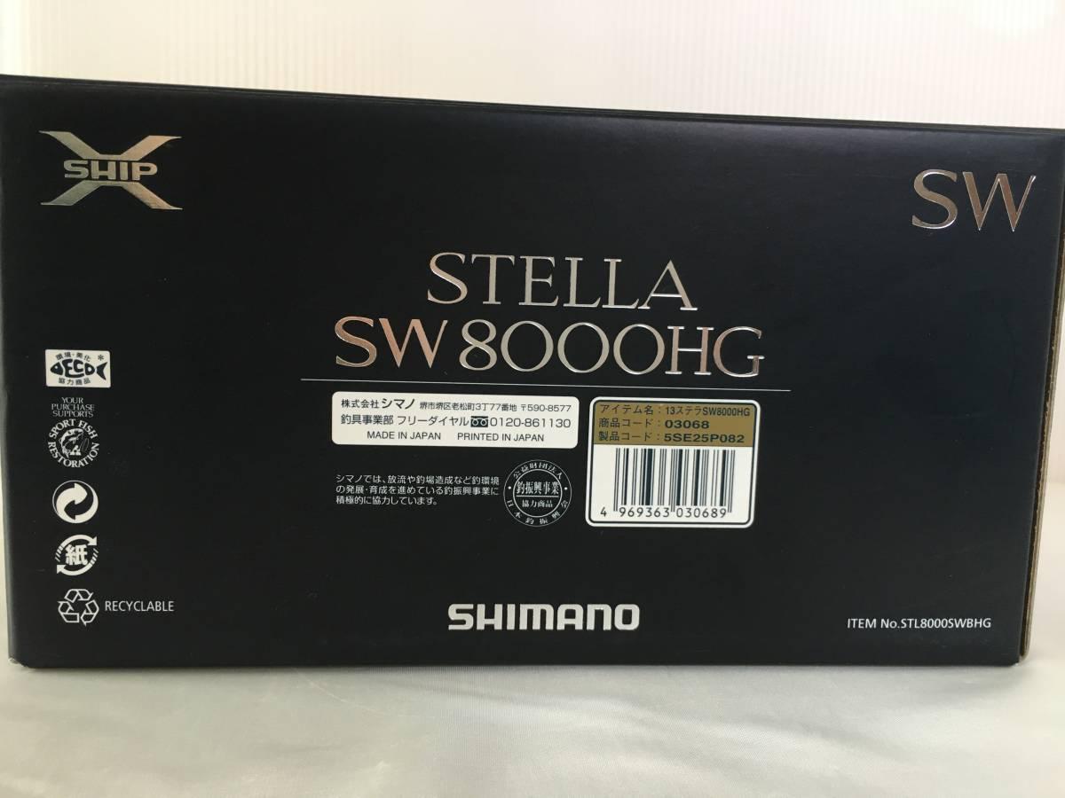 シマノ 13 ステラ SW 8000HG 中古品_画像10