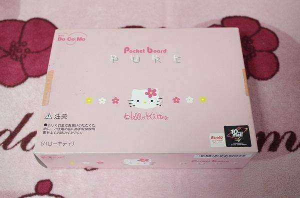 激レア DoCoMo Pocket Board ハローキティーポケットボード PURE ピンク_画像1
