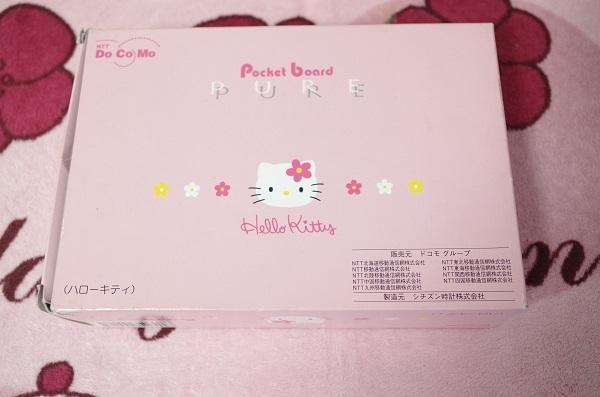 激レア DoCoMo Pocket Board ハローキティーポケットボード PURE ピンク_画像2