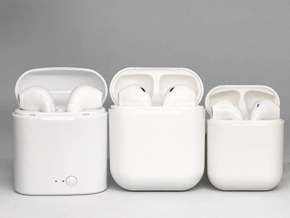 即決あり☆送料無料☆tws-i9 Bluetooth4.2 ワイヤレスイヤホン 白 高音質 iPhone android Bluetoothデバイス 新品 国内在庫・国内発送_画像4