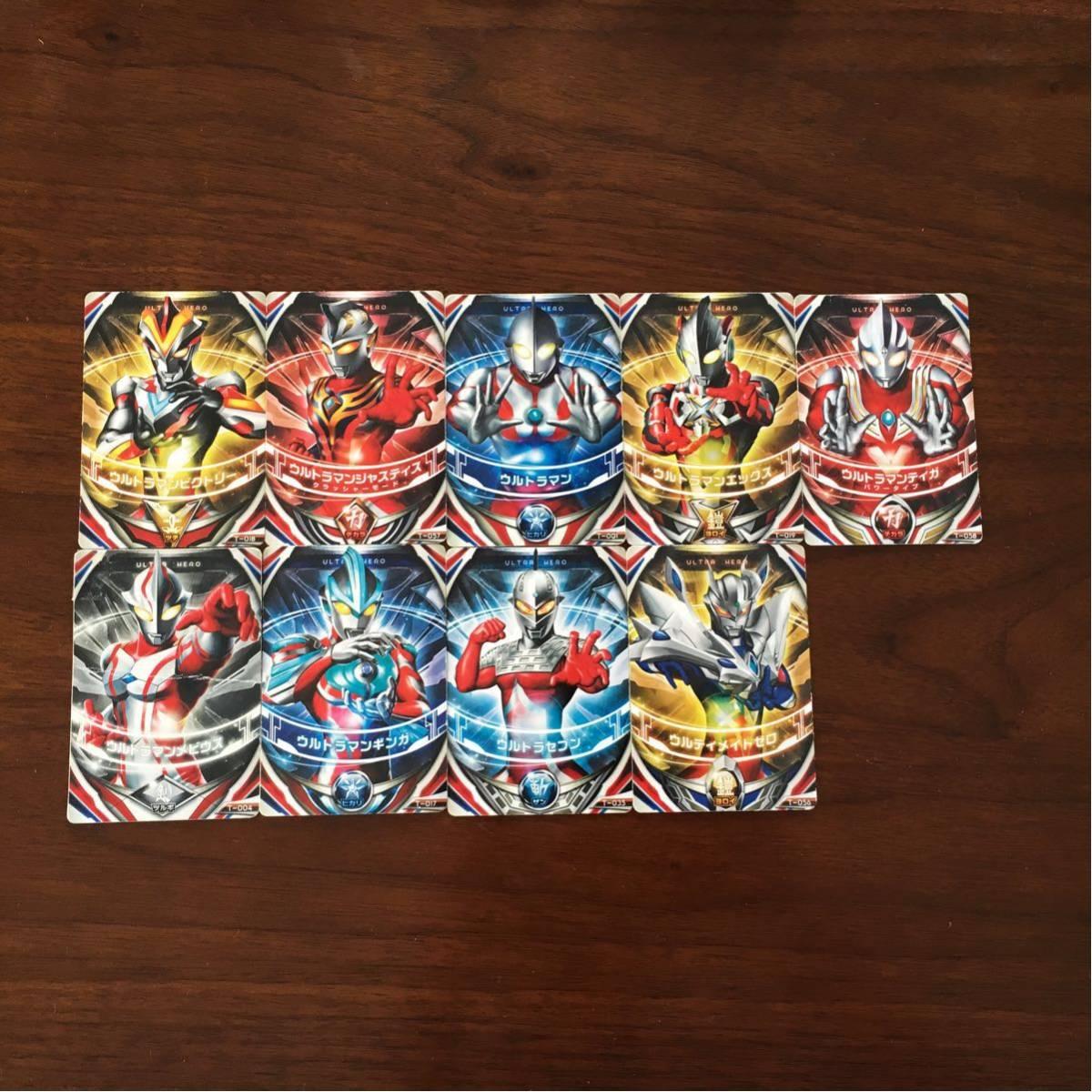 ★ウルトラマン フュージョンファイトカード163枚★そのうちオーブクリスタル付きカード30枚レアカード、ウルトラレアカードもあります♪_画像4