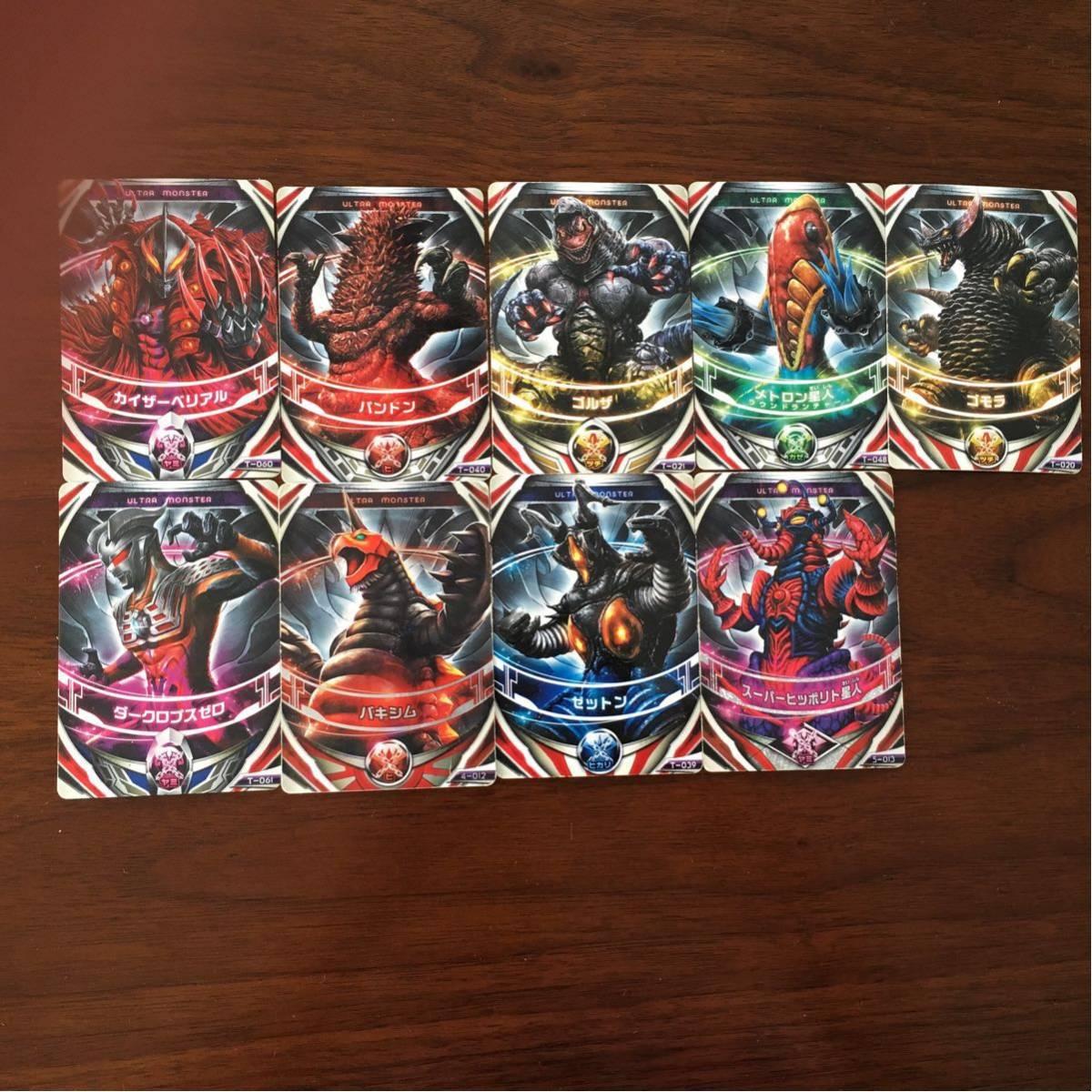 ★ウルトラマン フュージョンファイトカード163枚★そのうちオーブクリスタル付きカード30枚レアカード、ウルトラレアカードもあります♪_画像5