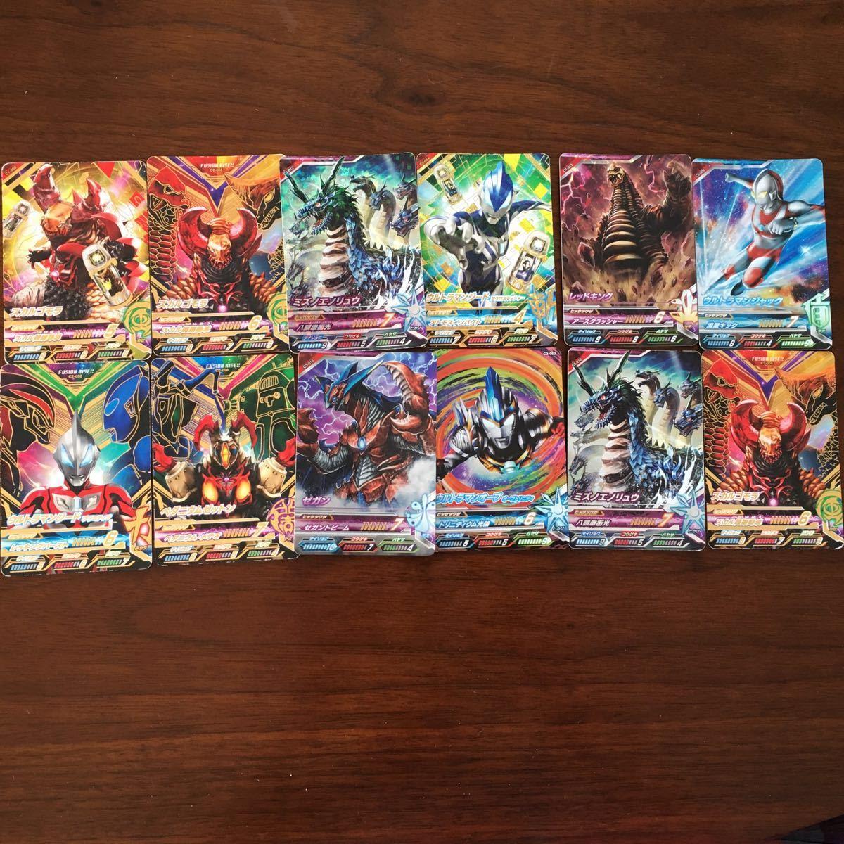 ★ウルトラマン フュージョンファイトカード163枚★そのうちオーブクリスタル付きカード30枚レアカード、ウルトラレアカードもあります♪_画像7