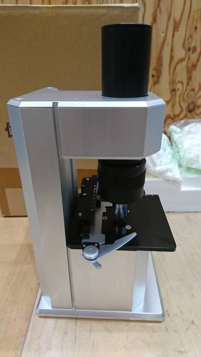 超美品 BHC ビューティーヘルスケア 位相差顕微鏡 動作品
