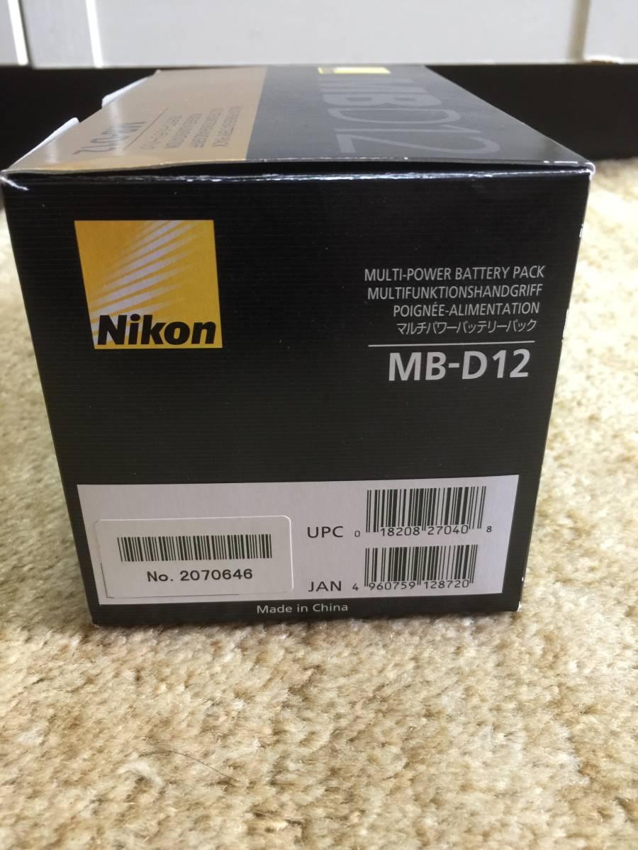 ★新品同様未使用品★ニコン Nikon MB-D12  純正バッテリーグリップ (D800/D800E D810 D810A対応)_画像2