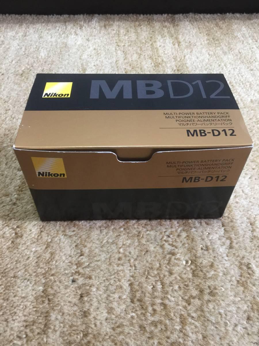 ★新品同様未使用品★ニコン Nikon MB-D12  純正バッテリーグリップ (D800/D800E D810 D810A対応)