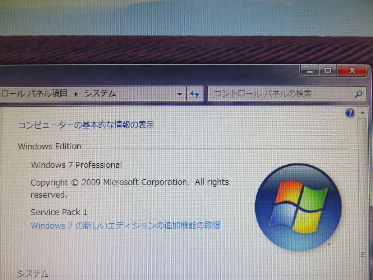 ダブル最新macOS & Windows7が使用出来ます