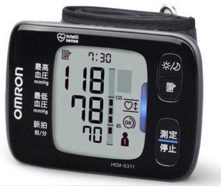 OMRON オムロン 自動血圧計 HEM-6311 新品②