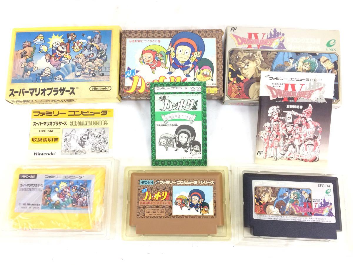ファミコン ソフト 48本セット まとめて ゲームソフト ファミリーコンピュータ 任天堂 一部箱付き 動作未確認 ドラクエ マリオ KH10-11_画像9