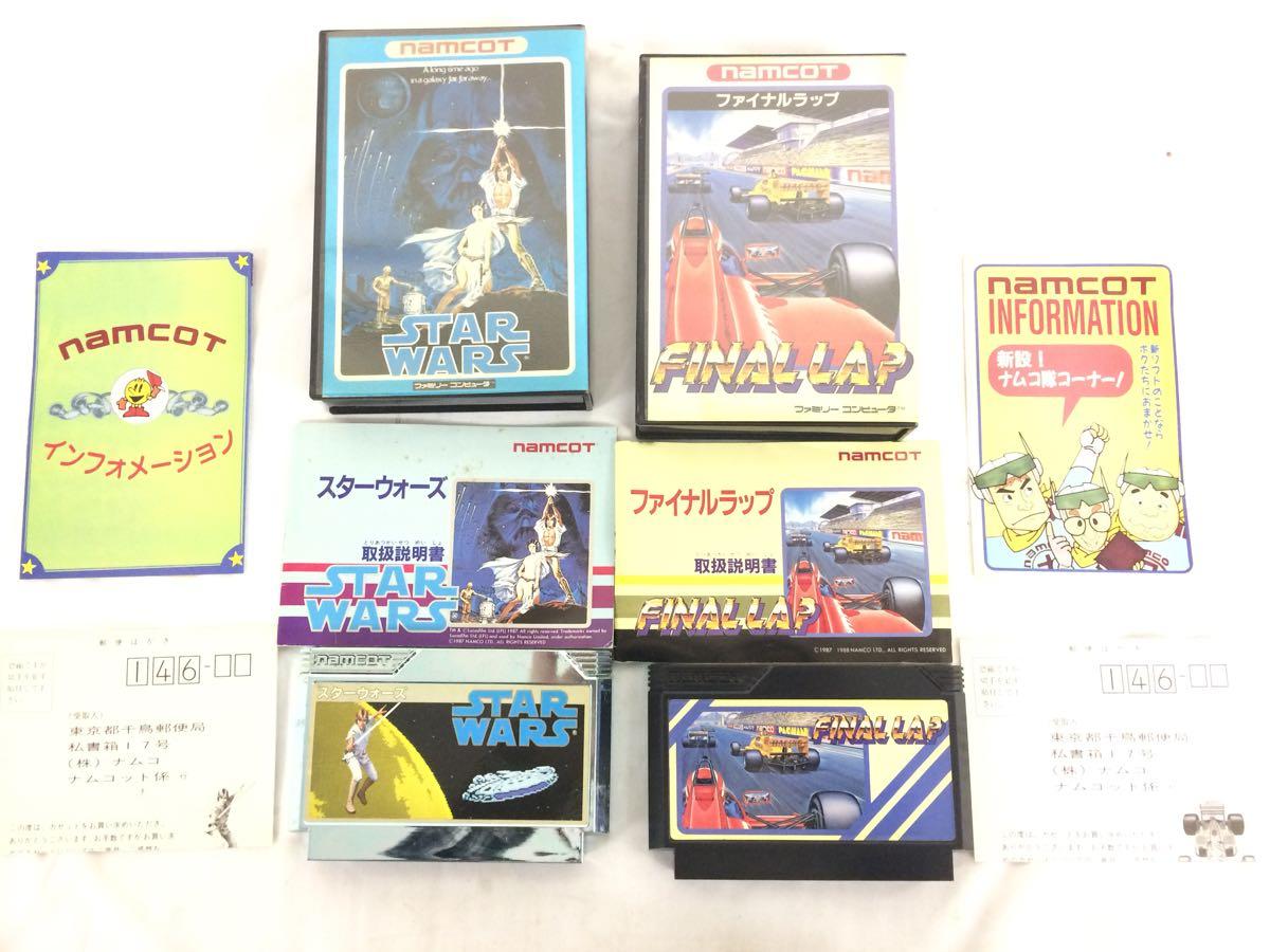 ファミコン ソフト 48本セット まとめて ゲームソフト ファミリーコンピュータ 任天堂 一部箱付き 動作未確認 ドラクエ マリオ KH10-11_画像10