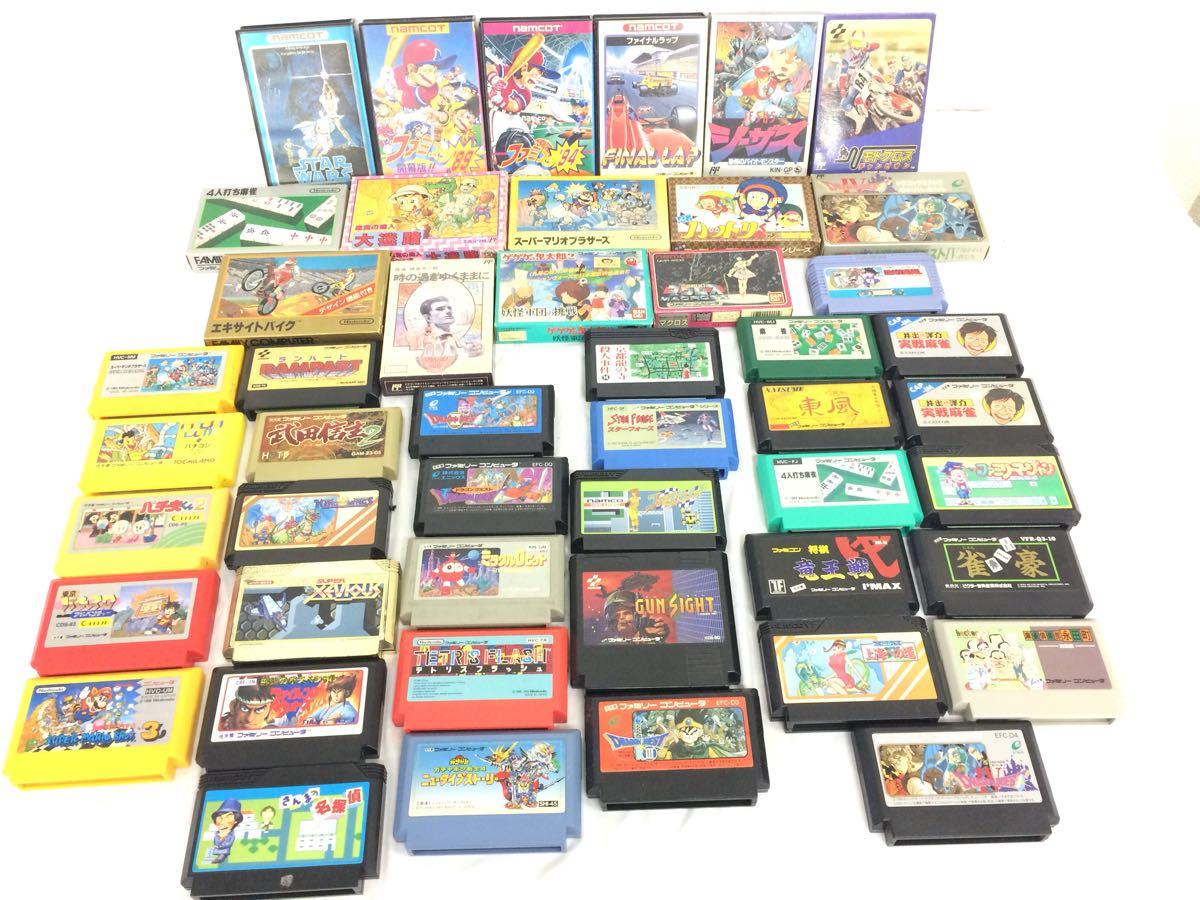 ファミコン ソフト 48本セット まとめて ゲームソフト ファミリーコンピュータ 任天堂 一部箱付き 動作未確認 ドラクエ マリオ KH10-11