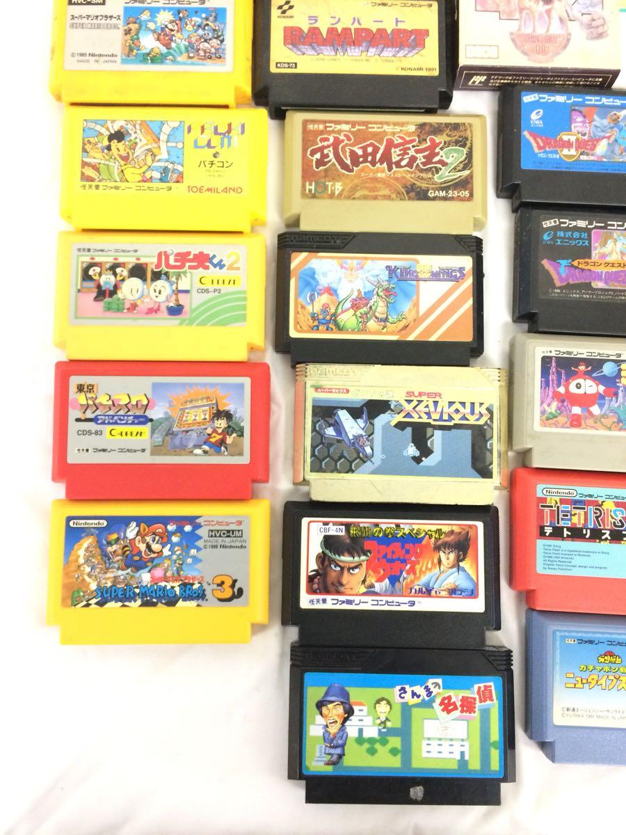 ファミコン ソフト 48本セット まとめて ゲームソフト ファミリーコンピュータ 任天堂 一部箱付き 動作未確認 ドラクエ マリオ KH10-11_画像7